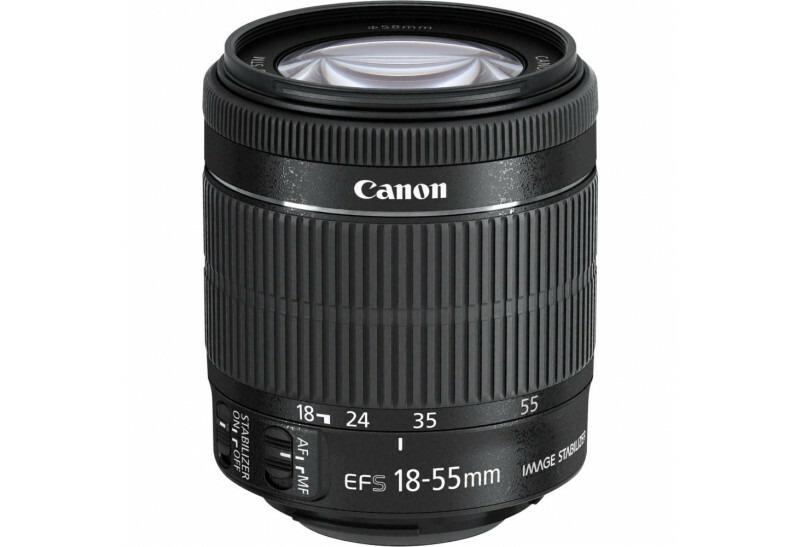 Canon Variable Aperture Lens.  18-55mm kit lens.
